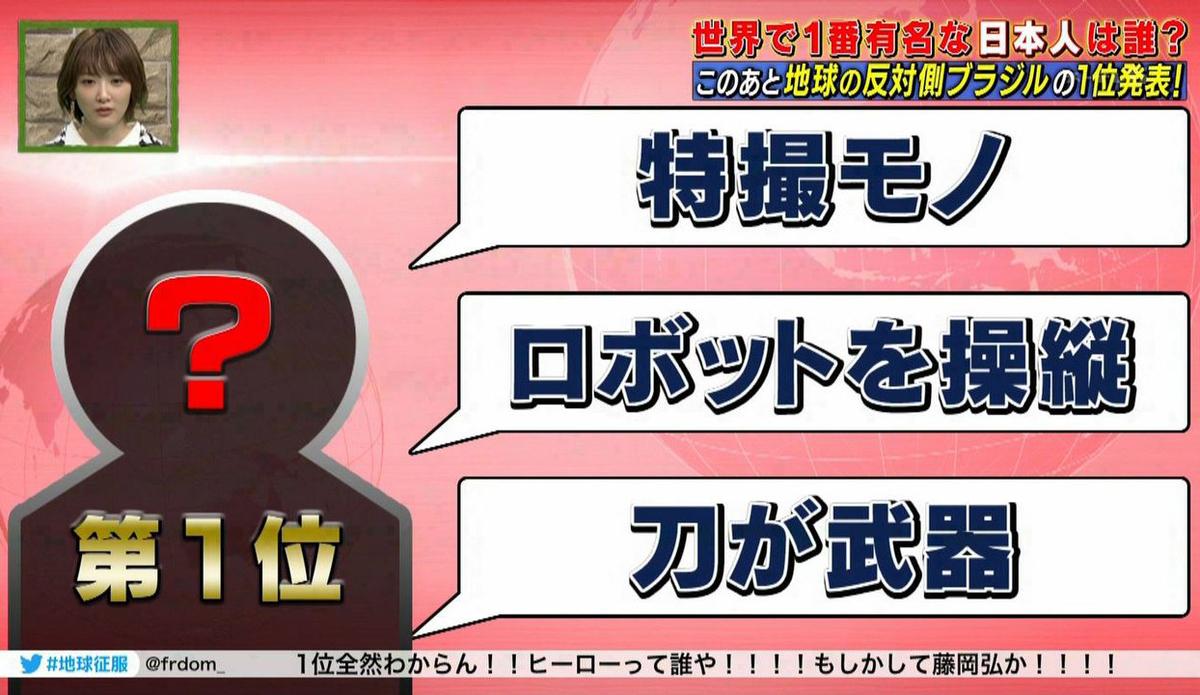 f:id:hiroban-ch:20190930235613j:plain