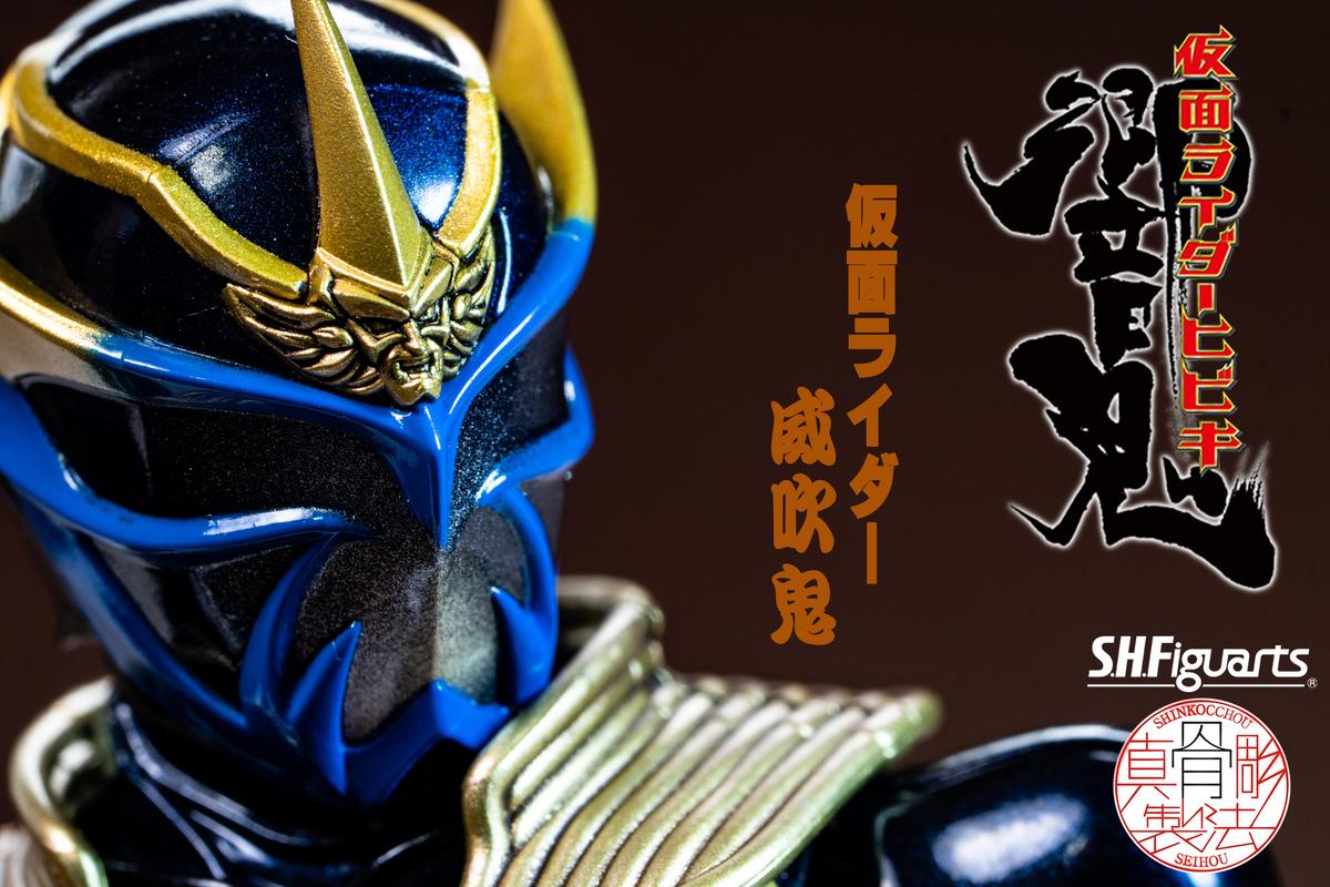 f:id:hiroban-ch:20200103003014j:plain