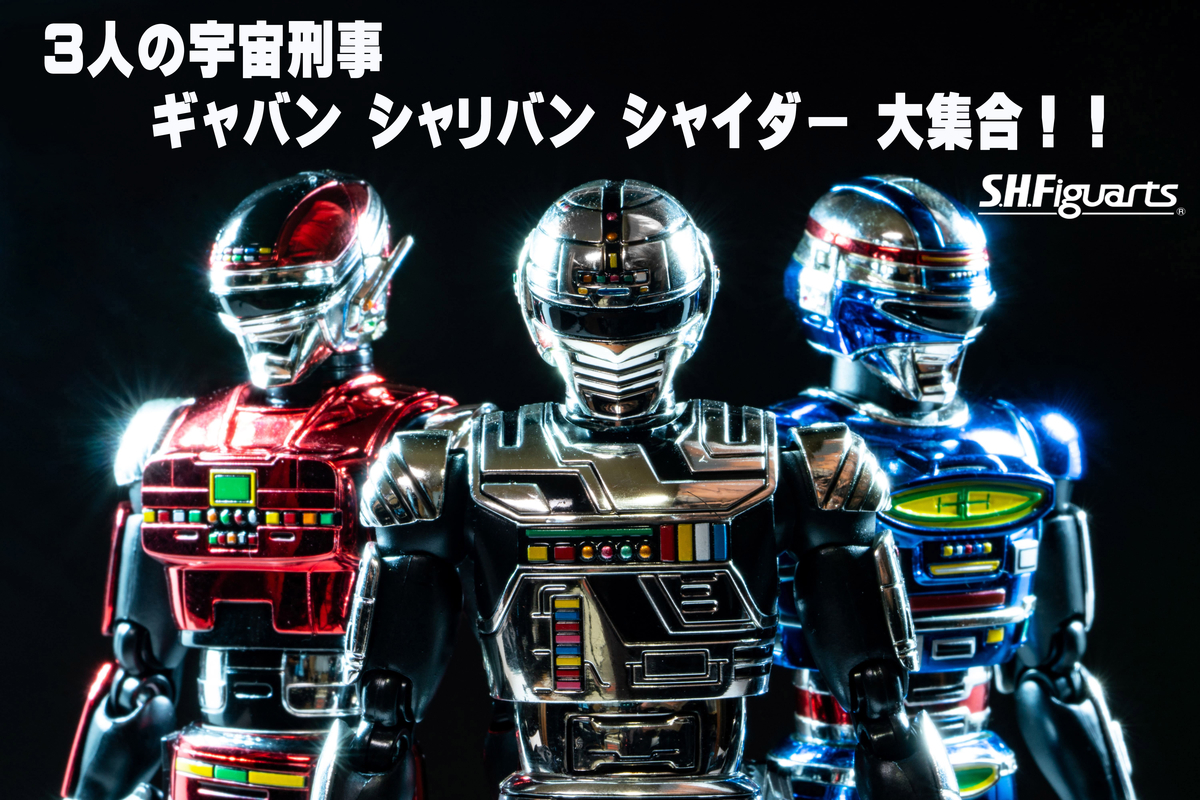 f:id:hiroban-ch:20200129004216j:plain