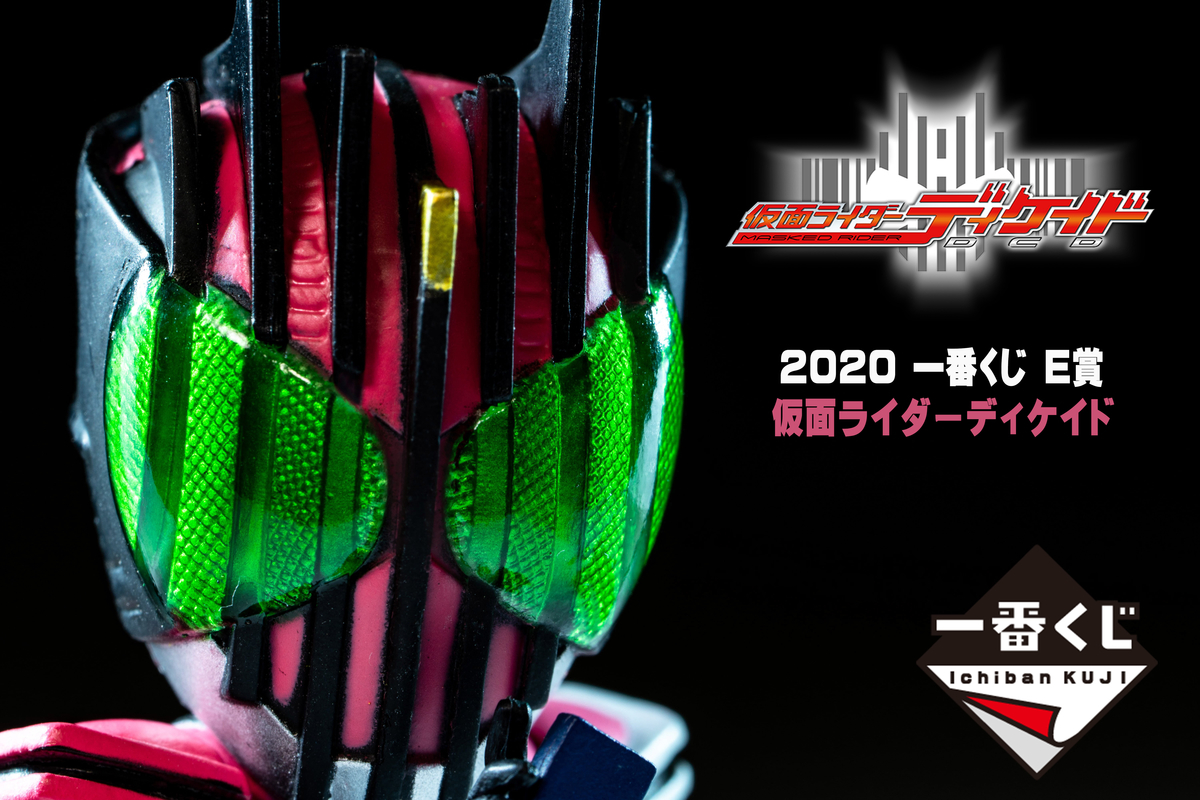 f:id:hiroban-ch:20200203230635j:plain