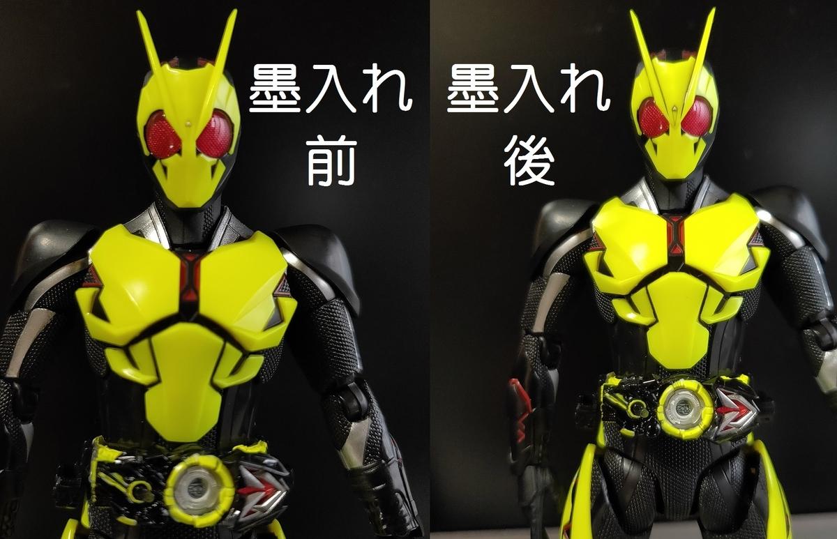 f:id:hiroban-ch:20200223004843j:plain