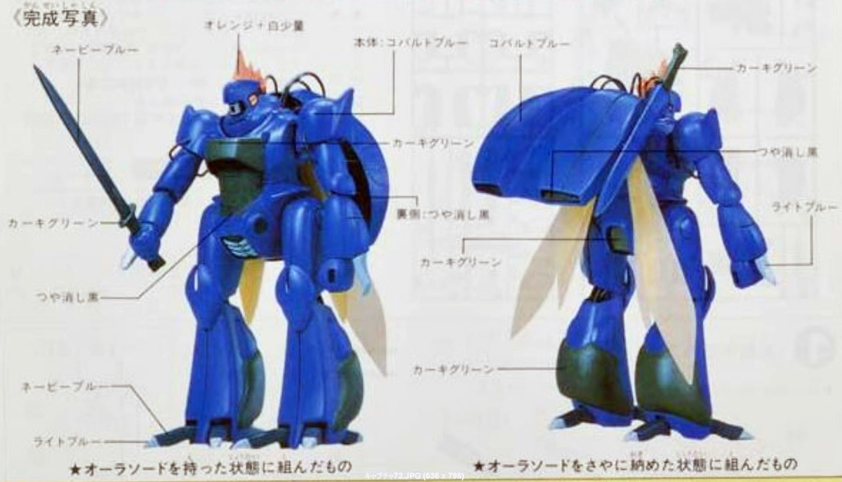 f:id:hiroban-ch:20200307161848j:plain