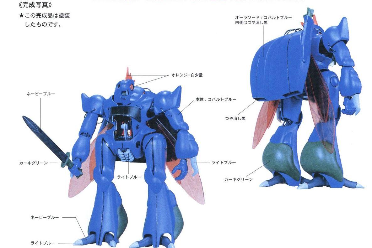 f:id:hiroban-ch:20200307165610j:plain