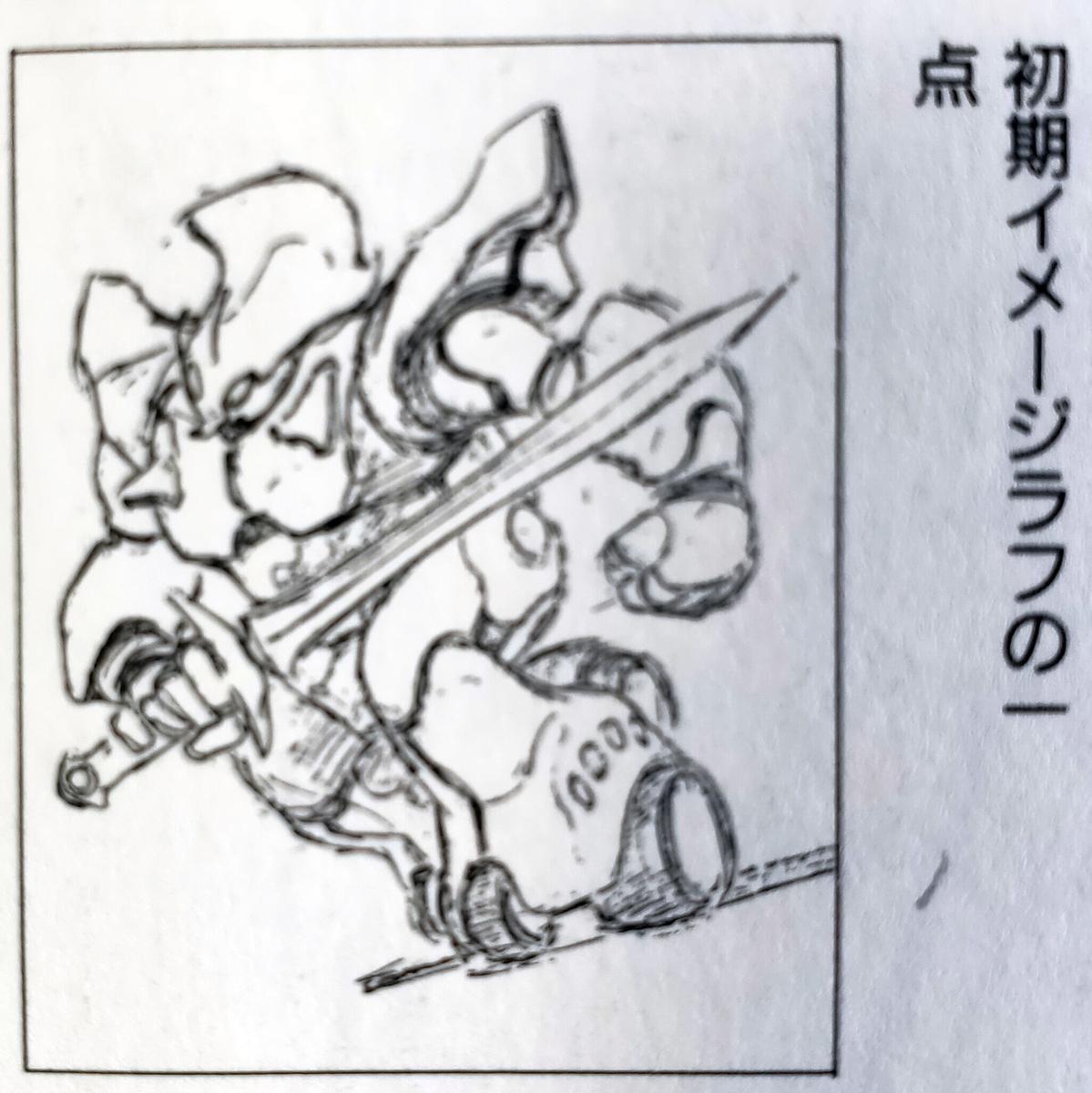 f:id:hiroban-ch:20200308144602j:plain