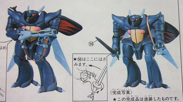 f:id:hiroban-ch:20200604020309j:plain