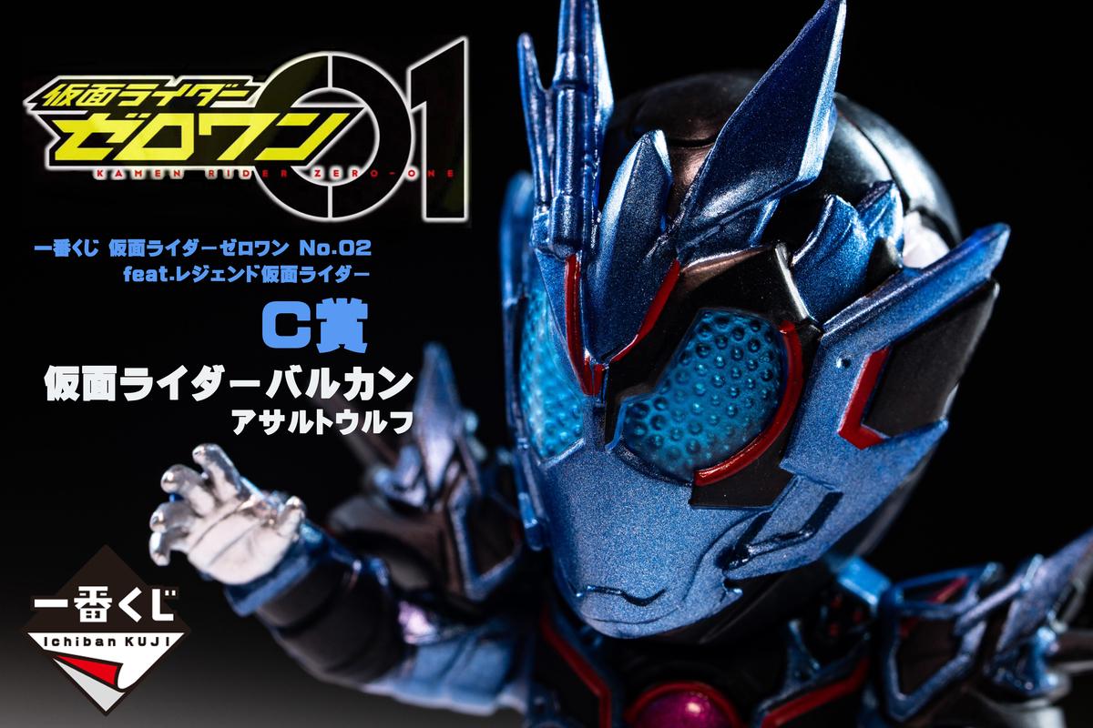 f:id:hiroban-ch:20200701221743j:plain