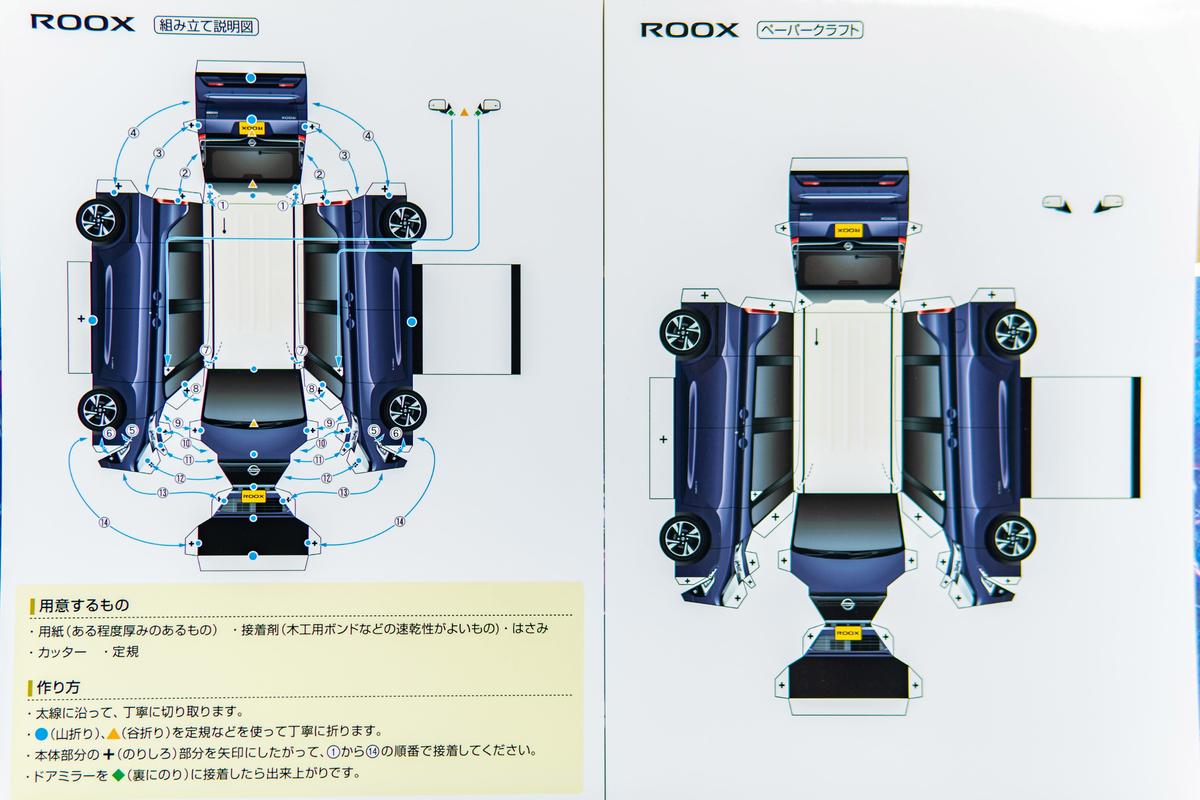 f:id:hiroban-ch:20200723232507j:plain