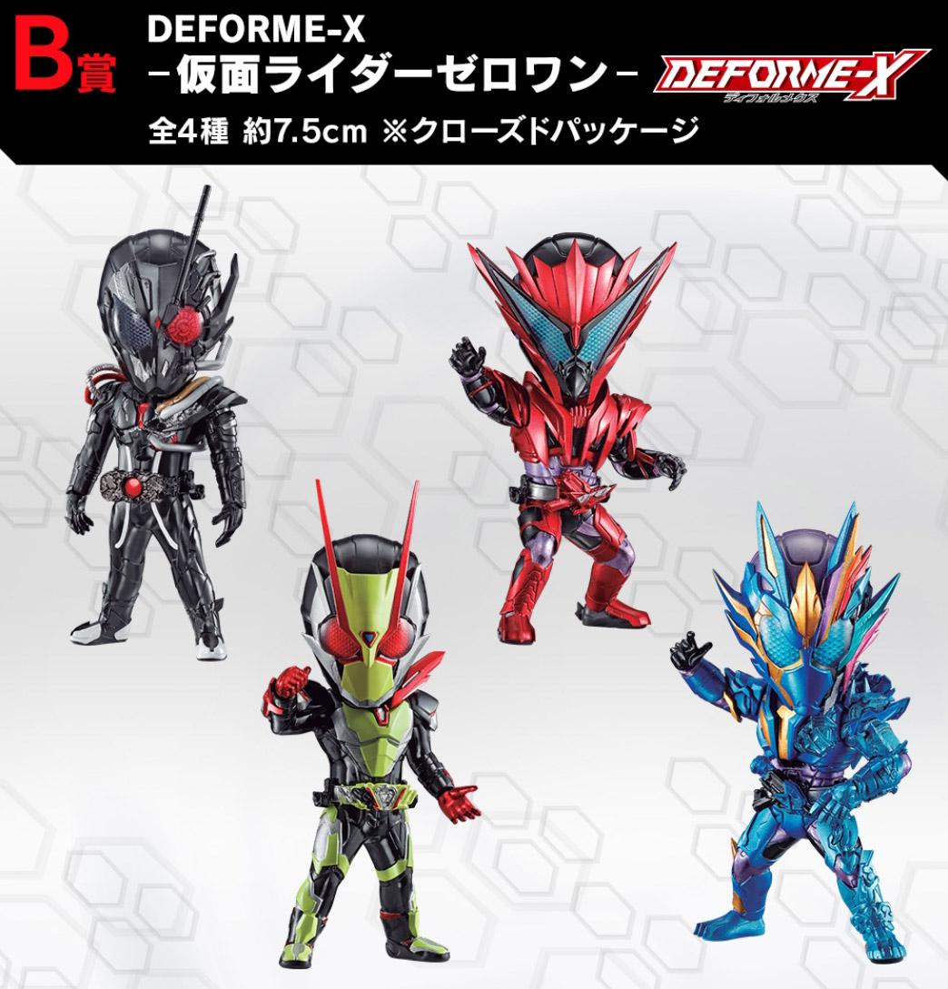 f:id:hiroban-ch:20200802004450j:plain