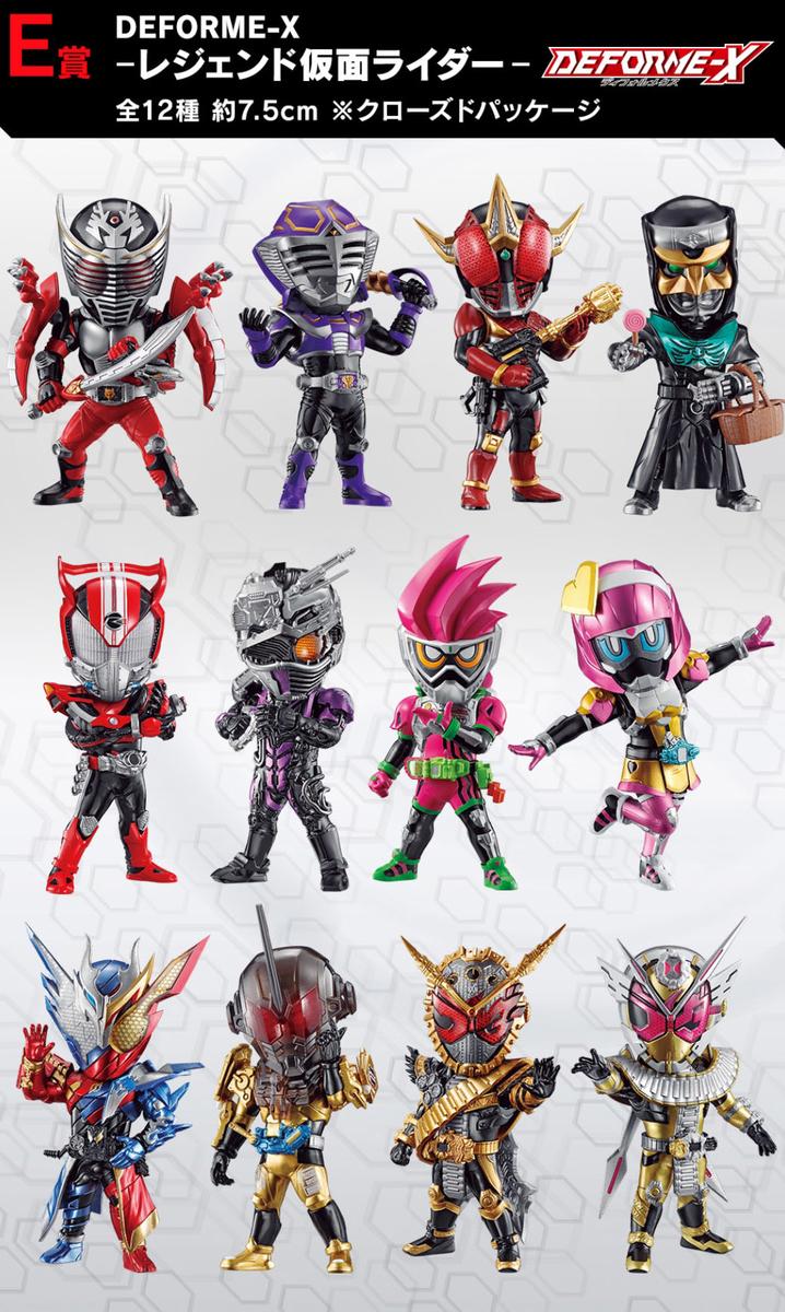 f:id:hiroban-ch:20200802011218j:plain