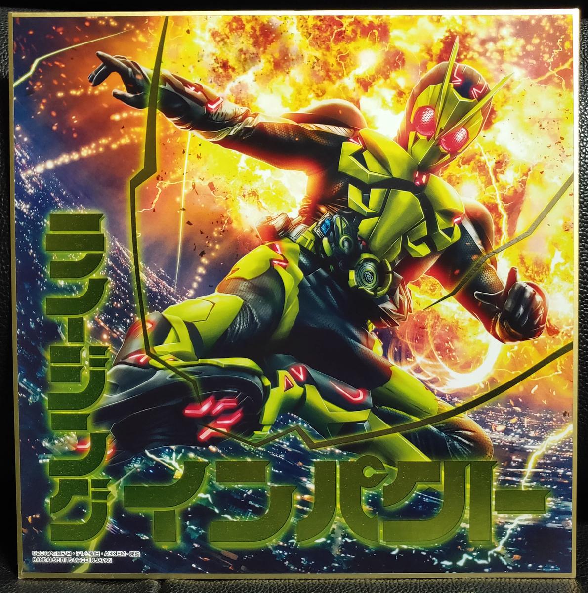f:id:hiroban-ch:20200802025002j:plain