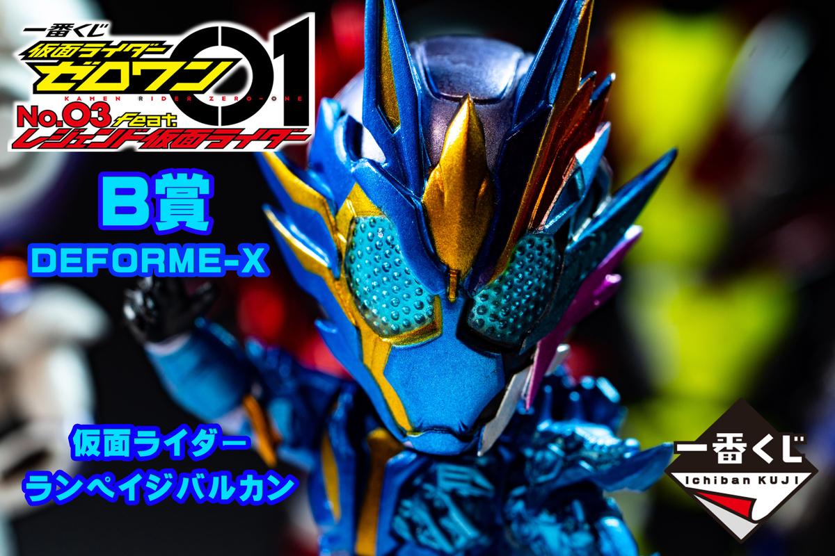 f:id:hiroban-ch:20200812011248j:plain