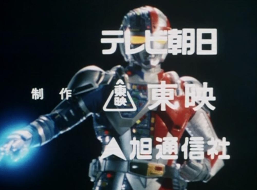 f:id:hiroban-ch:20200911003942j:plain