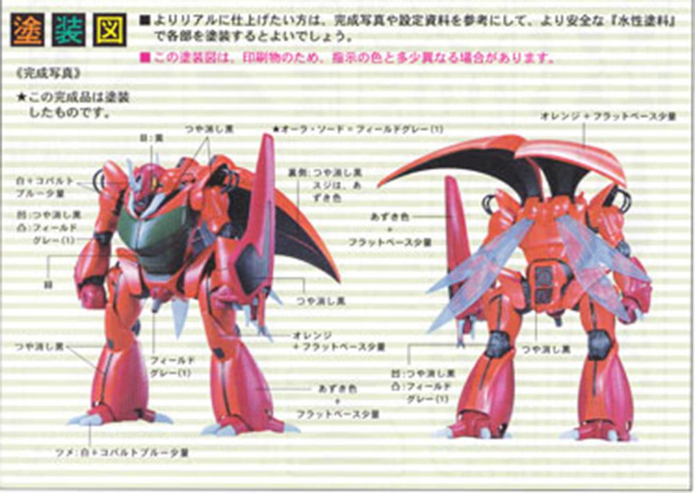f:id:hiroban-ch:20200927033048j:plain