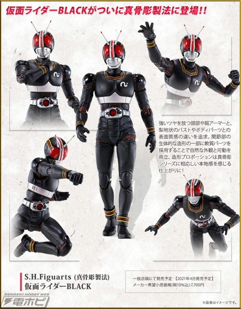 f:id:hiroban-ch:20201026215501j:plain