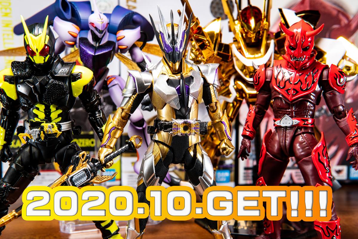 f:id:hiroban-ch:20201111220241j:plain