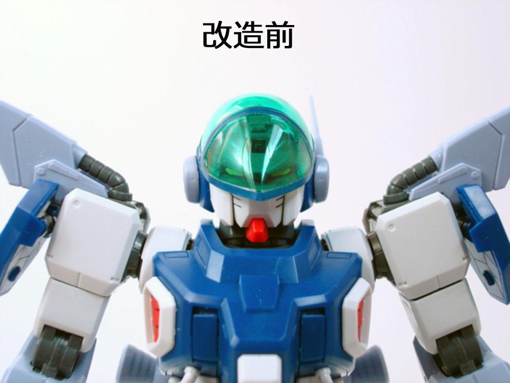 f:id:hiroban-ch:20201122001104j:plain