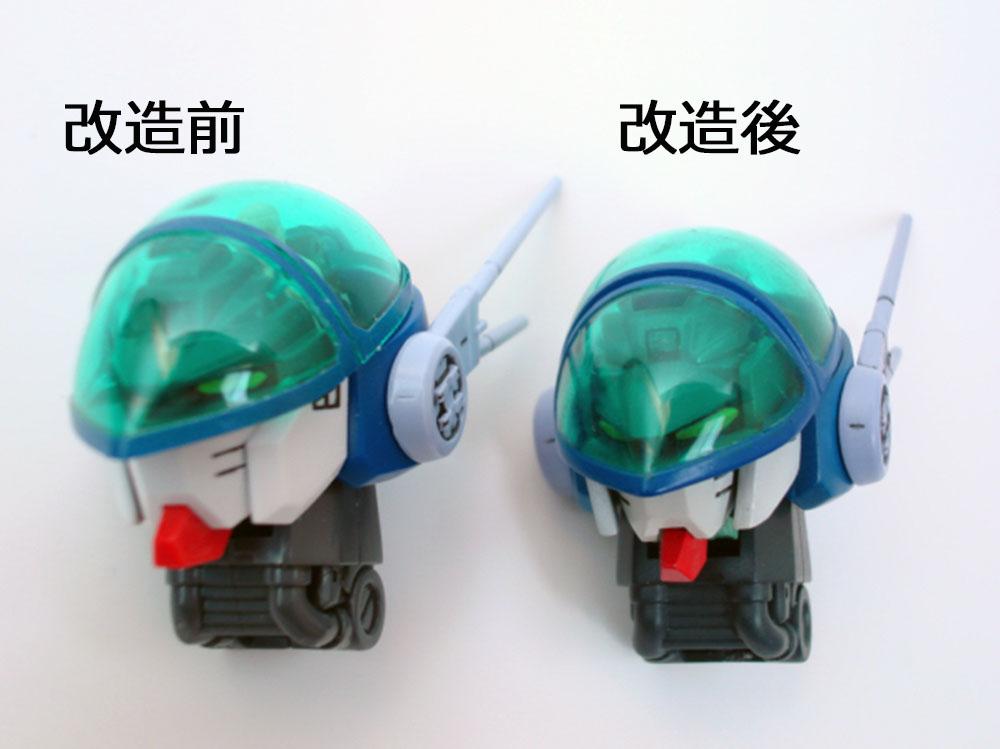f:id:hiroban-ch:20201122002948j:plain
