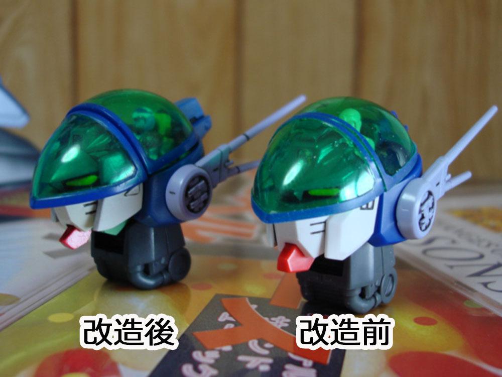 f:id:hiroban-ch:20201122003009j:plain