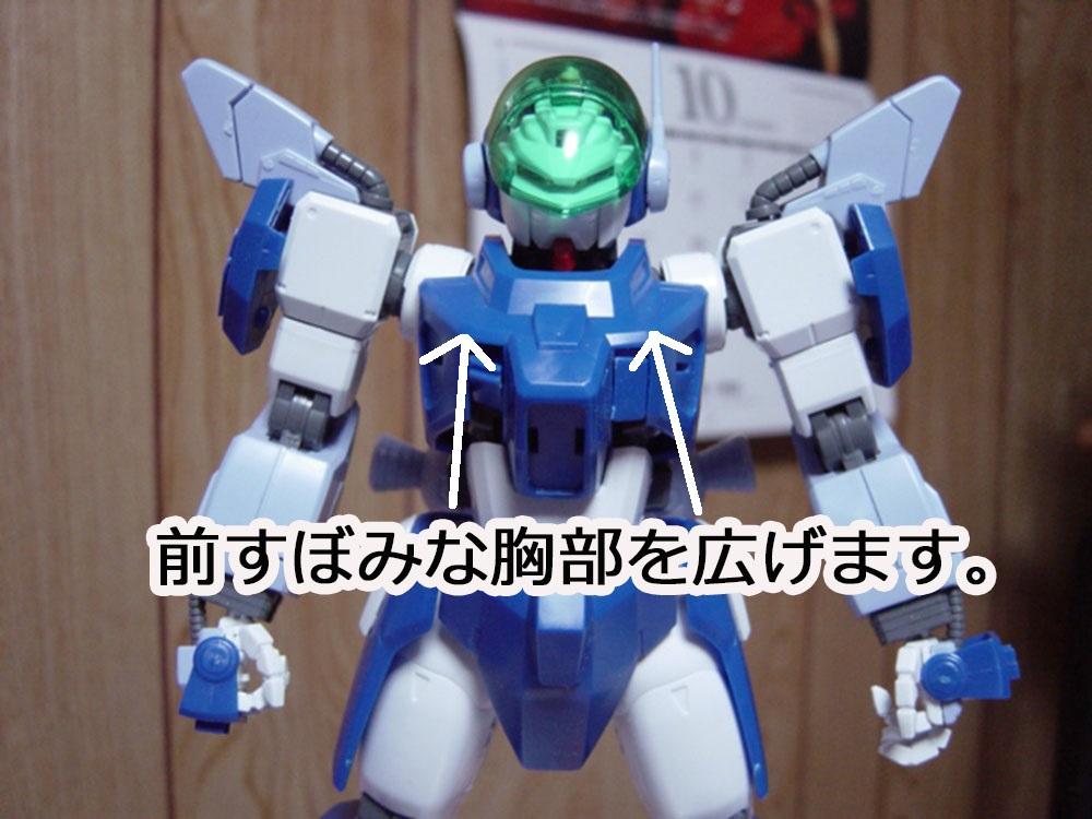 f:id:hiroban-ch:20201122004935j:plain