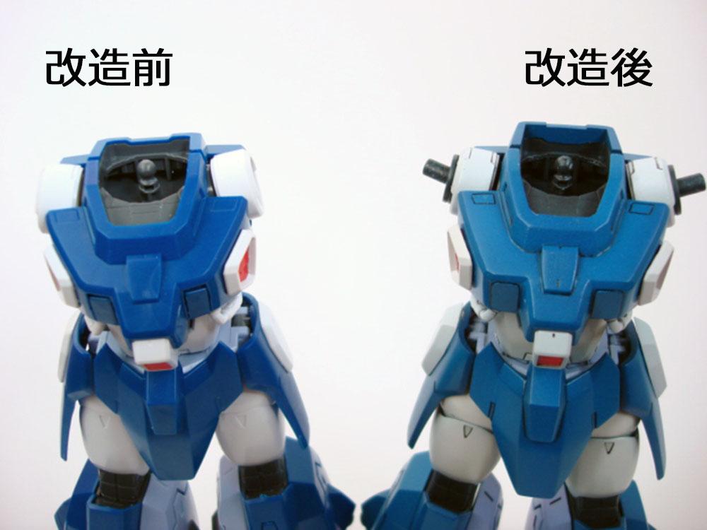 f:id:hiroban-ch:20201122012038j:plain