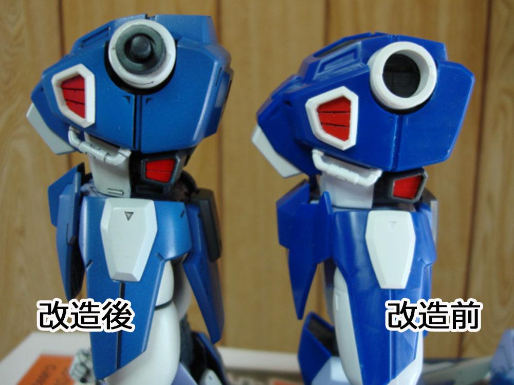 f:id:hiroban-ch:20201122012230j:plain
