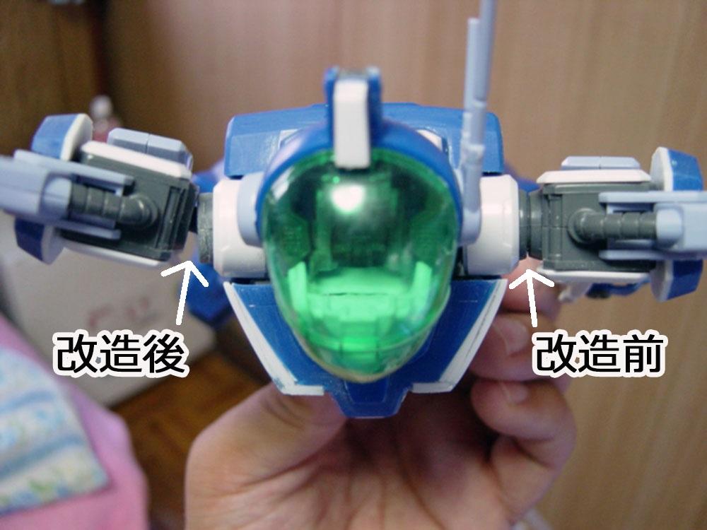 f:id:hiroban-ch:20201122014510j:plain