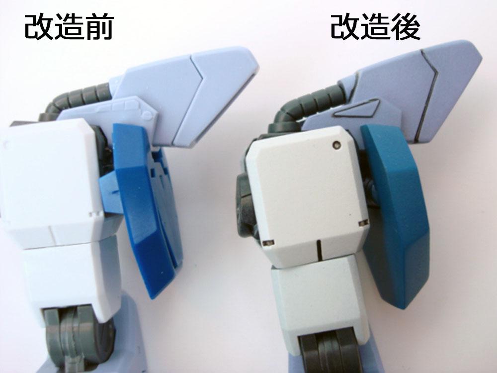 f:id:hiroban-ch:20201122015050j:plain