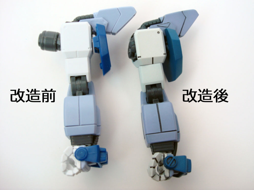 f:id:hiroban-ch:20201122015514j:plain