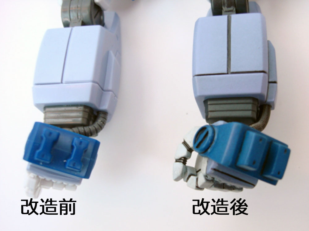 f:id:hiroban-ch:20201122015628j:plain