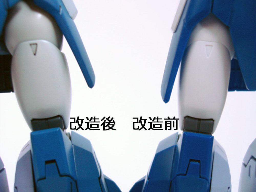 f:id:hiroban-ch:20201122023031j:plain