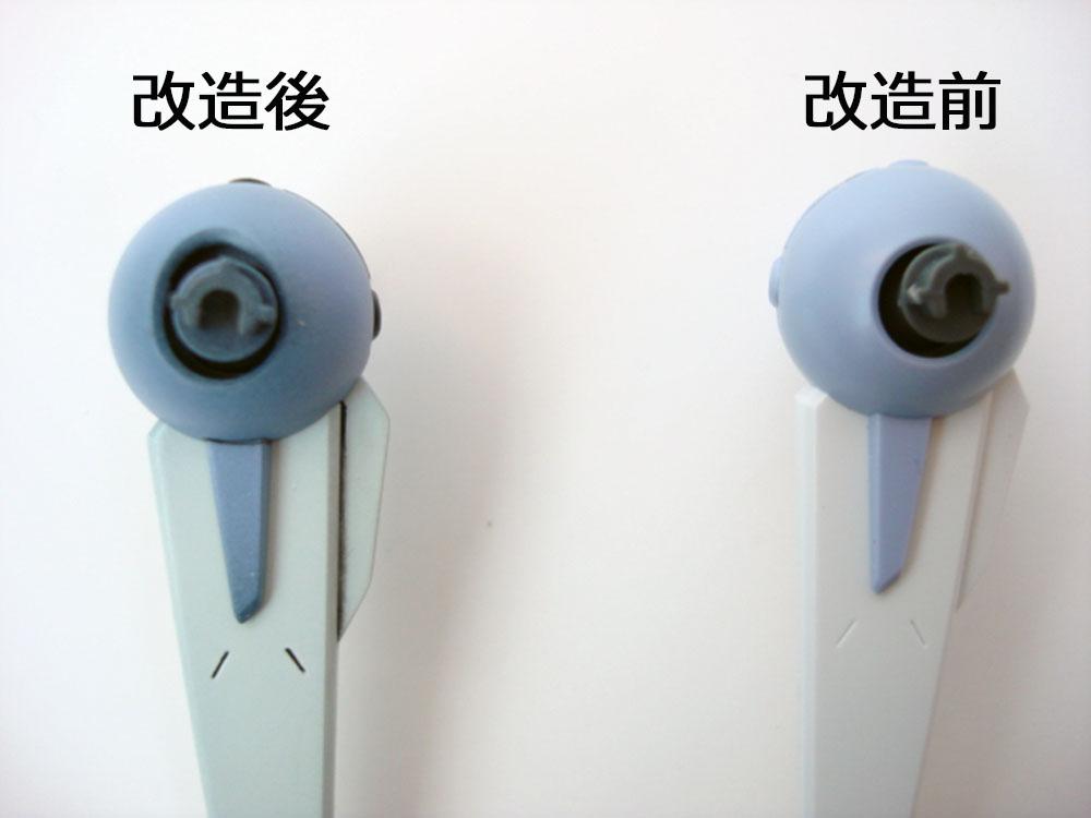 f:id:hiroban-ch:20201122024449j:plain