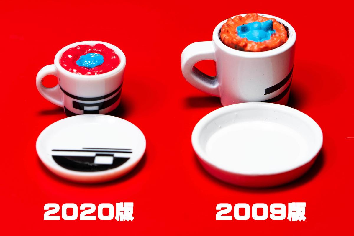 f:id:hiroban-ch:20201129145514j:plain