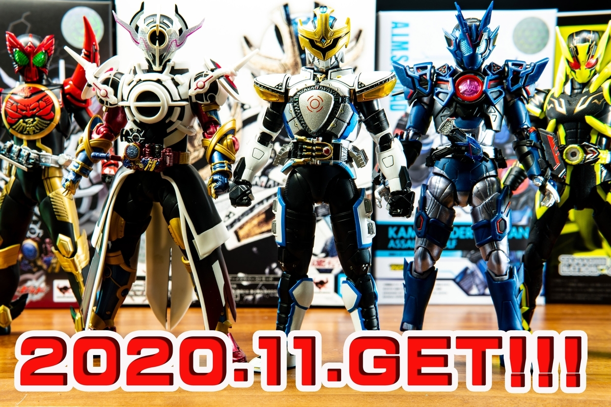 f:id:hiroban-ch:20201209222203j:plain