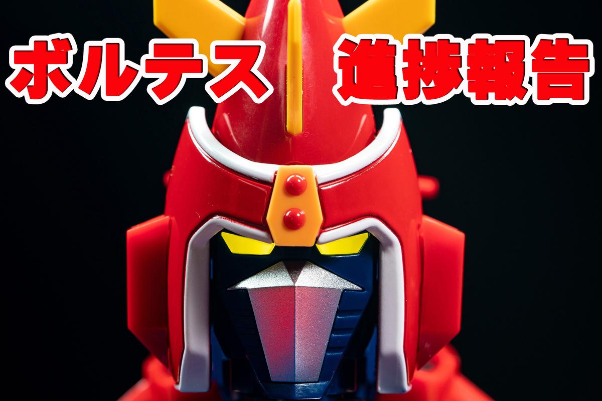 f:id:hiroban-ch:20210104232522j:plain
