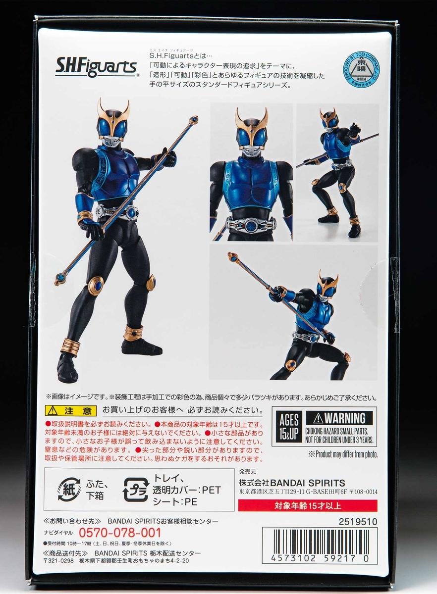 f:id:hiroban-ch:20210306223027j:plain