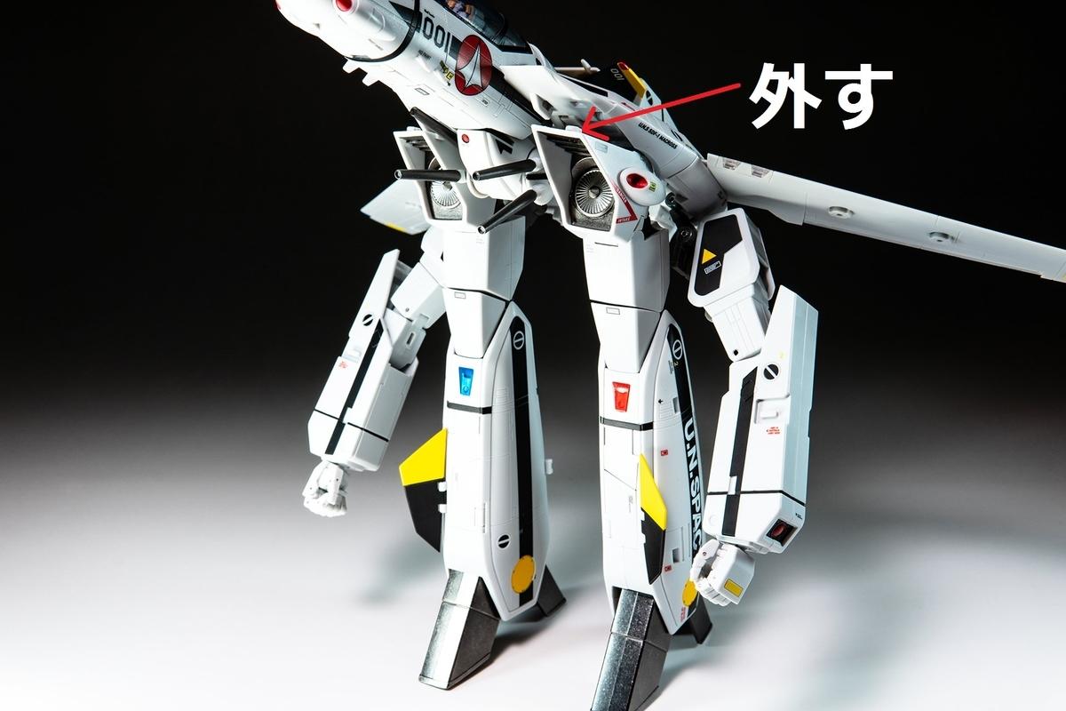f:id:hiroban-ch:20210525004104j:plain