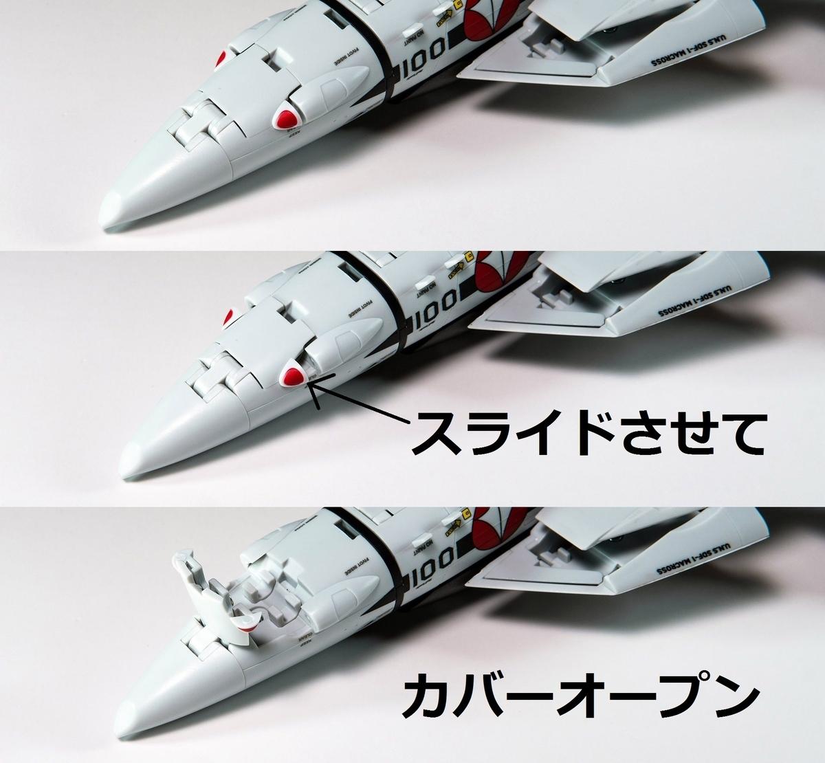 f:id:hiroban-ch:20210525011707j:plain