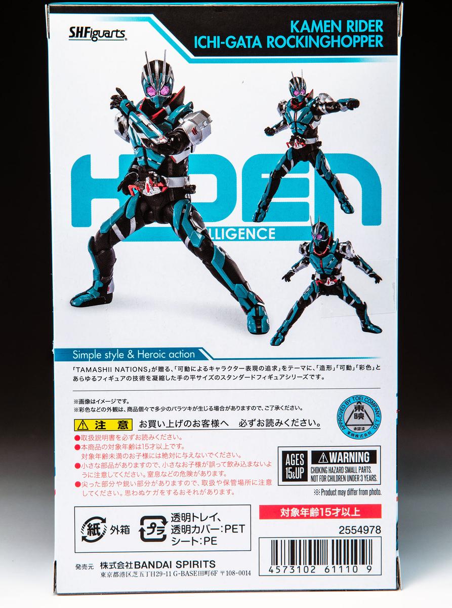 f:id:hiroban-ch:20210620025533j:plain