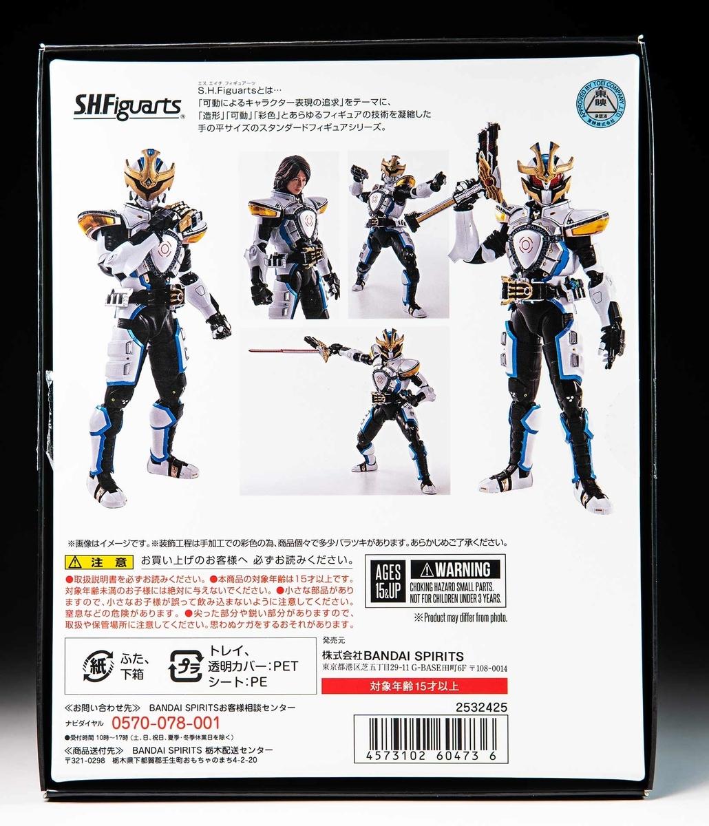 f:id:hiroban-ch:20210718034712j:plain
