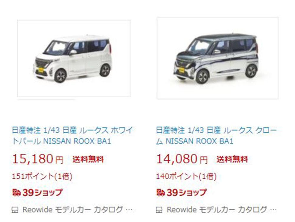 f:id:hiroban-ch:20210801014156j:plain