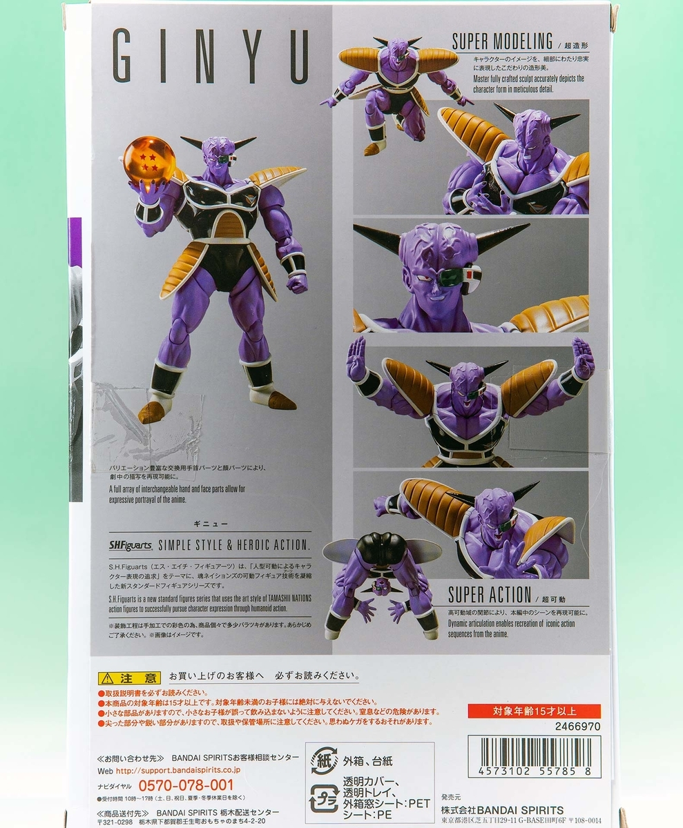 f:id:hiroban-ch:20210815164255j:plain