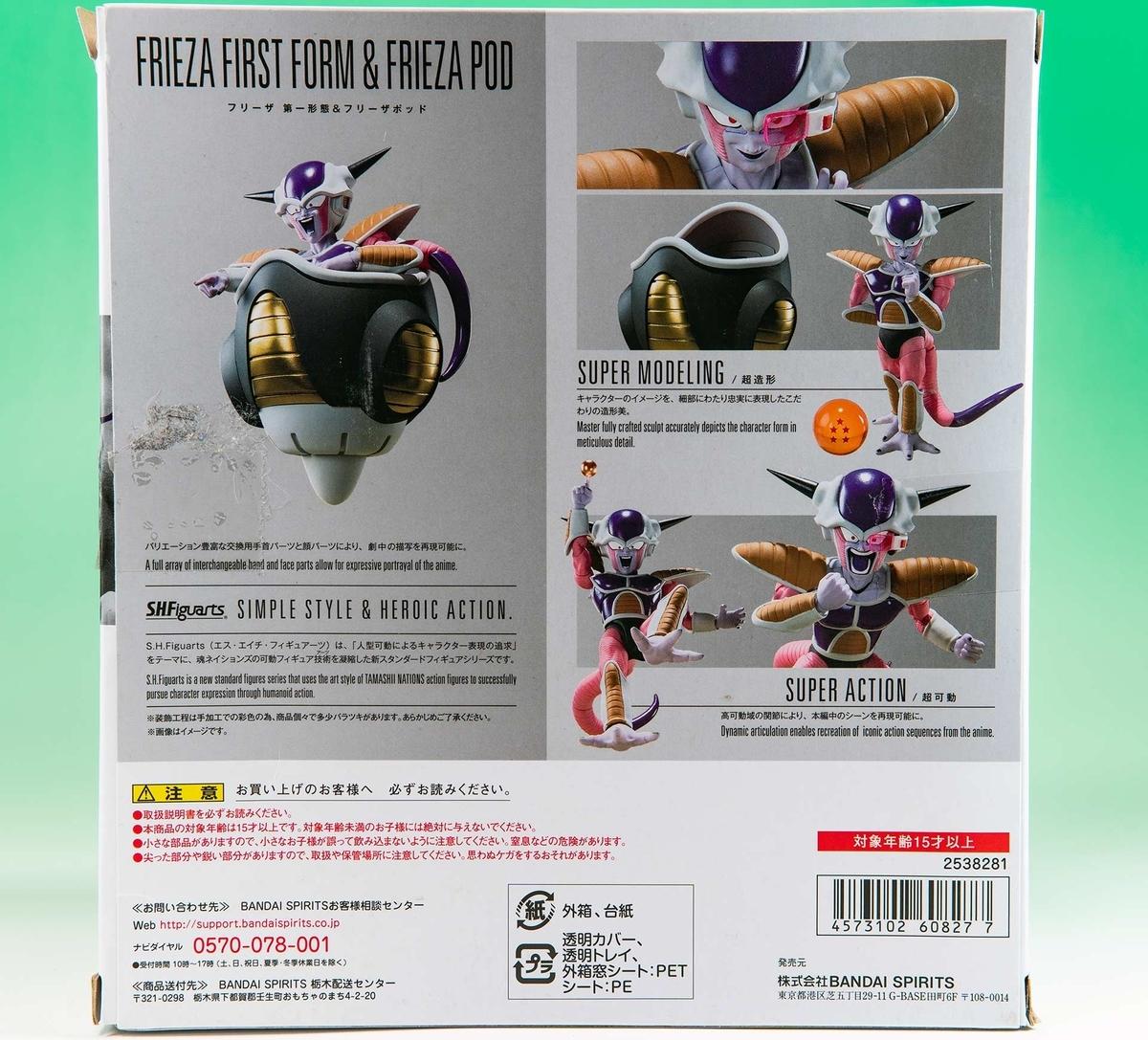 f:id:hiroban-ch:20210829151045j:plain