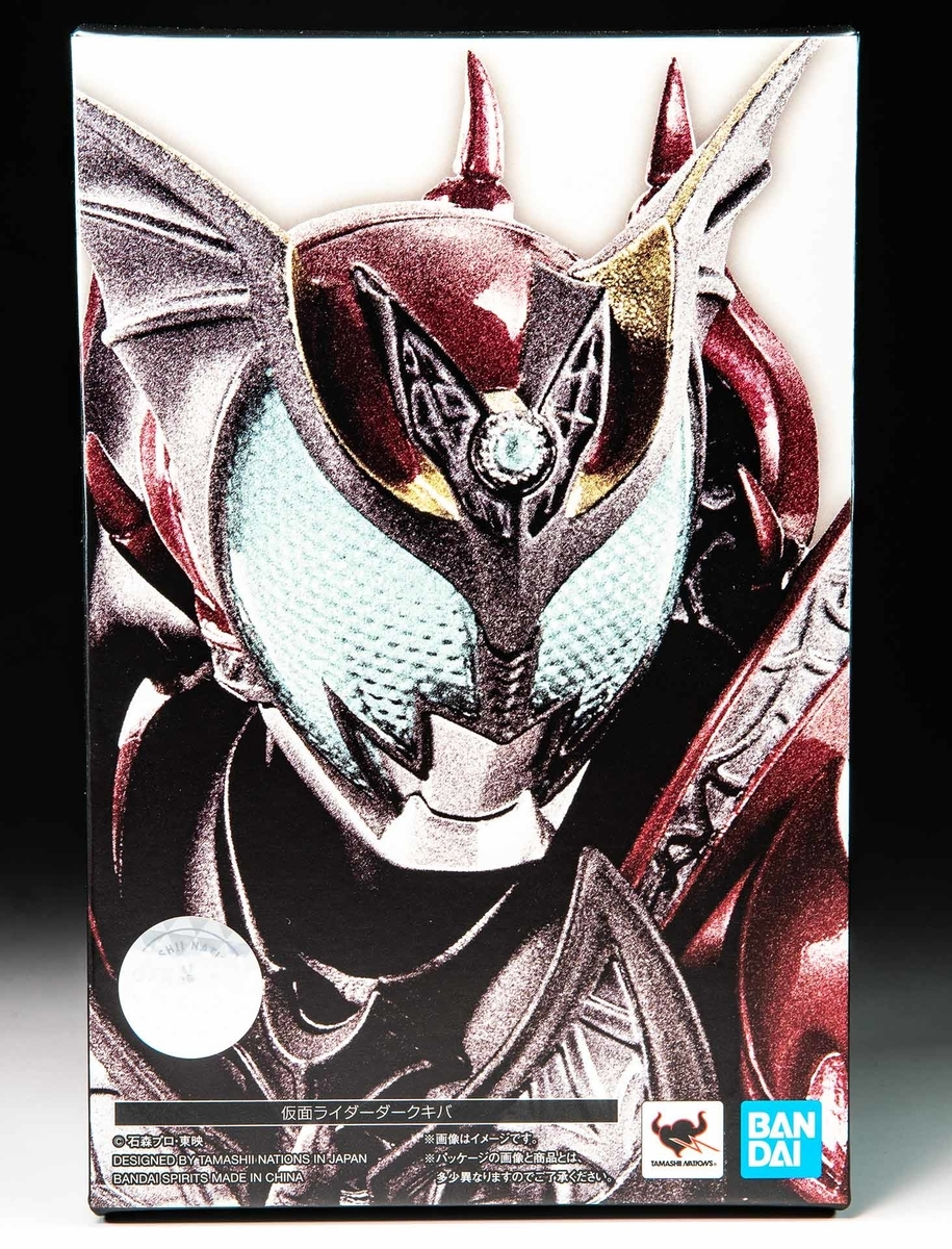 f:id:hiroban-ch:20211006014357j:plain