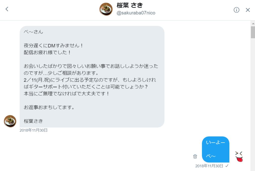 f:id:hirobe0610:20190214214157p:plain