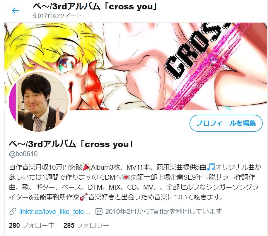 f:id:hirobe0610:20190708210649p:plain
