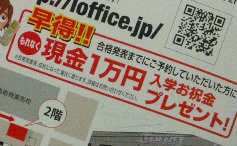 f:id:hirobe123123:20130209011825j:plain