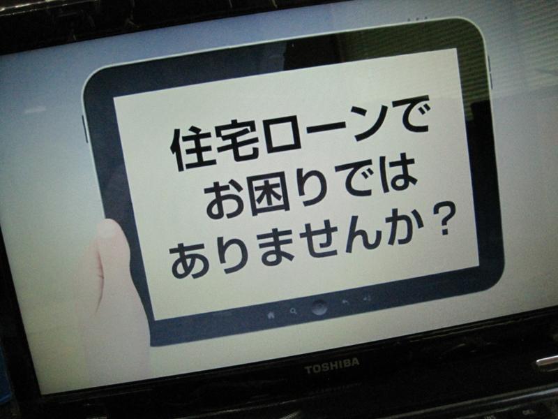 f:id:hirobe123123:20130710111207j:plain