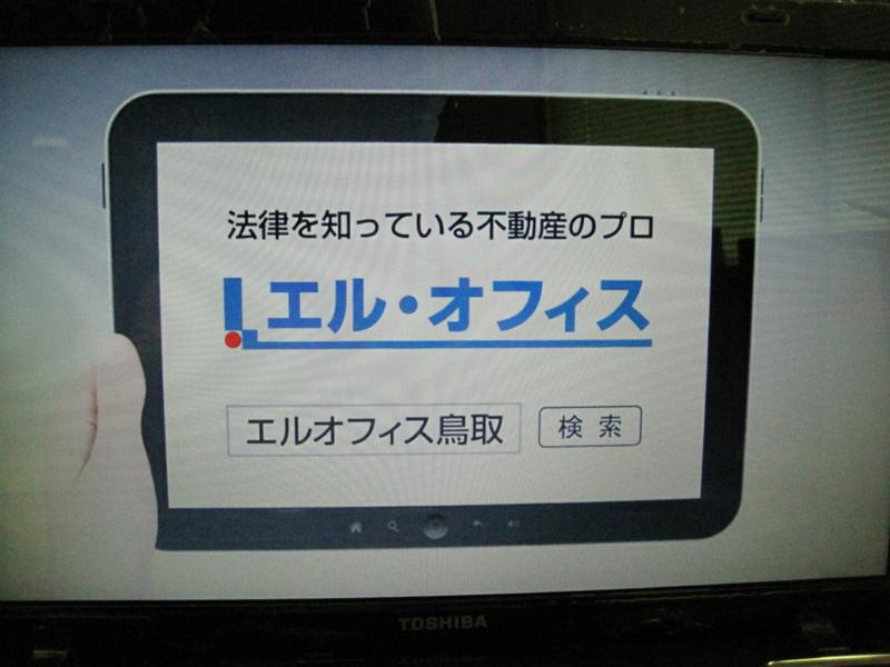f:id:hirobe123123:20130710111233j:plain