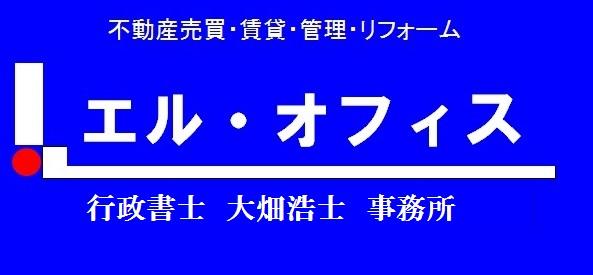 f:id:hirobe123123:20141015161556j:plain