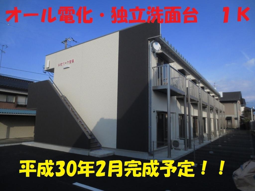 f:id:hirobe123123:20160204153621j:plain